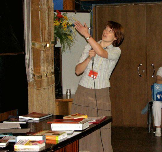 На конференции по ГВ в Киеве